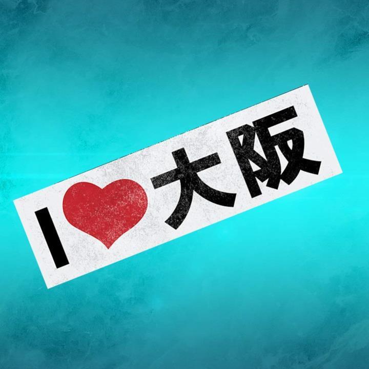 I Love Osaka, l'adesivo di Devil May Cry 5