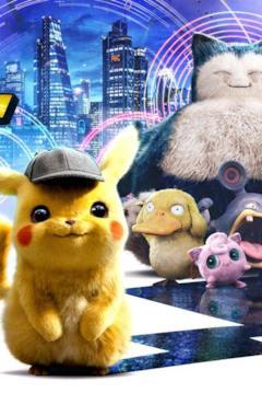 I Pokémon protagonisti di Detective Pikachu in un banner