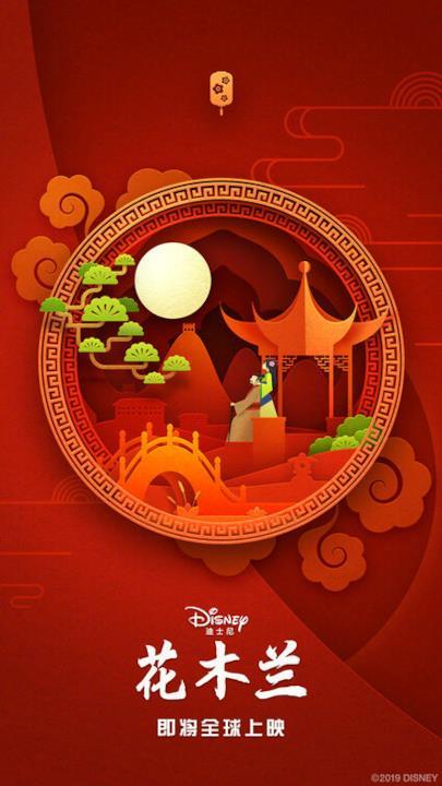 È immerso nel rosso il poster del live-action di Mulan per la festa di metà autunno cinese