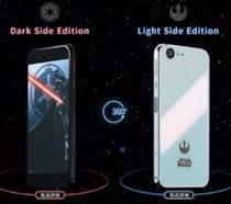 Lo smartphone di Star Wars di Sharp