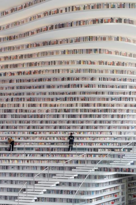 Vista della libreria di Tianjin