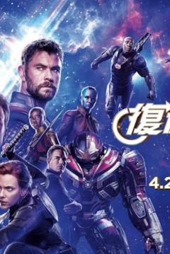 La sagoma di Thanos alle spalle dei Vendicatori pronti ad affrontarlo ancora
